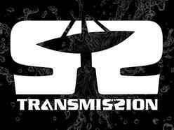 Image for TRANSMISSION