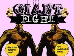 Image for GIANT FIGHT