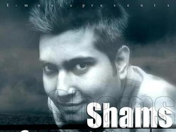 Shams Rahman