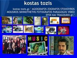 Image for KwstasstttozhssttSS