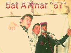 5at a7mar