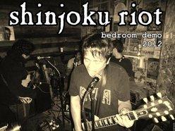 Image for Shinjoku Riot