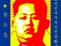 Kim Il-sung Prophets