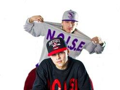 Image for N.O.I.S.E.