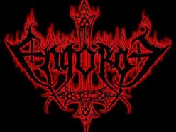 Image for ENGORGE (Official)