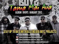 Ava Boyz Entertainment