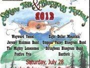 Siskiyou Folk and Bluegrass Festival