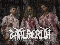 BAALBERITH