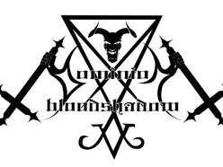 Dominion Bloodshadow