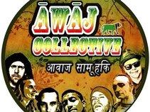 Awaj collective