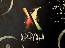 Xphyxia