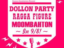 Dollon Party