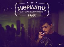 Mithridatis