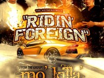 Mo' Killa' Music