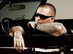Image for Paul Wall