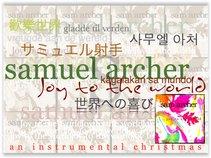 Samuel Archer
