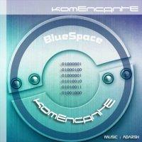 1351931591 bluespacekomencante