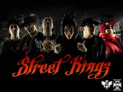 Image for Street Kingz Ent.