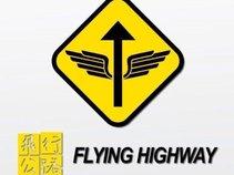 飛行公路 Flying Highway