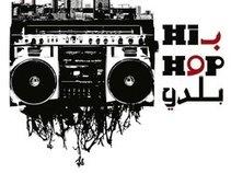 Hip Hop Baladi