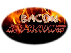 Image for Bacon Train