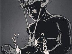 """Image for E.A.G.O.W.L. """"Dasnu"""""""