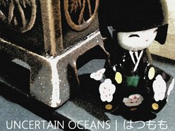 Image for Uncertain Oceans