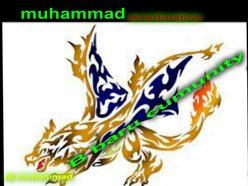 muhammad songs