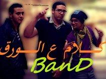 kLam ع El Wr2
