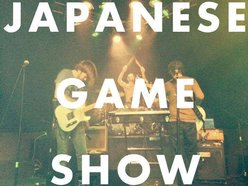 Image for Japanese Game Show