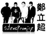Silent Promise