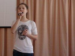 Katya Girko