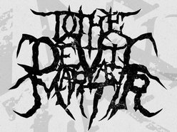 Image for To The Devil A Martyr