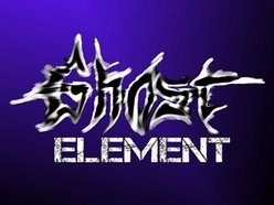 Image for Ghost Element