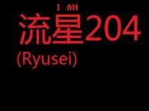 I Am Ryusei 204
