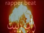 rapper beat راب ربيت