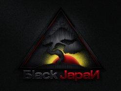 Image for Black Japan