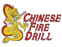 Chinese Fire Drill