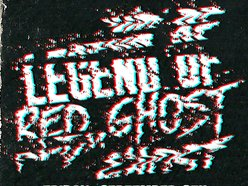 Image for Legend of Red Ghost