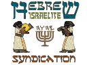 Hebrew Israelite Syndication