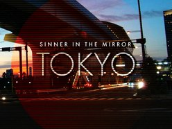 Image for Sinner in the Mirror