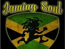 Image for Jaming Soul