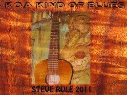 Steve Rule
