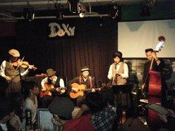 Image for Gypsy Swing Réunion