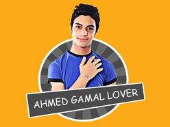 اغاني احمد جمال