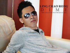 Ling Chao Rong (凌超榮)