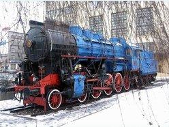 D.C. BLUES TRAIN
