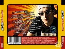 DJ ARTUSH
