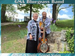 Diane & Mildred (with the GMA Band)