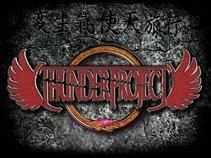Thunderproject